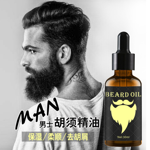 AICHUN Professional Men Beard Growth Enhancer Facial Nutrition Moustache Grow Beard Shaping Tool Beard care products Lahore