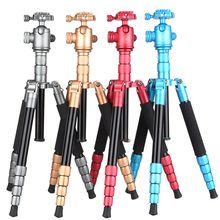 2018 new design aluminum alloy camera tripod colorful portable tripod kit panoramic ball head for dslr and photography outdoor
