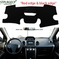For Great Wall Haval FLORID CROSS Doulbe Layer Car Dashboard Cover Avoid Light Pad Instrument Platform