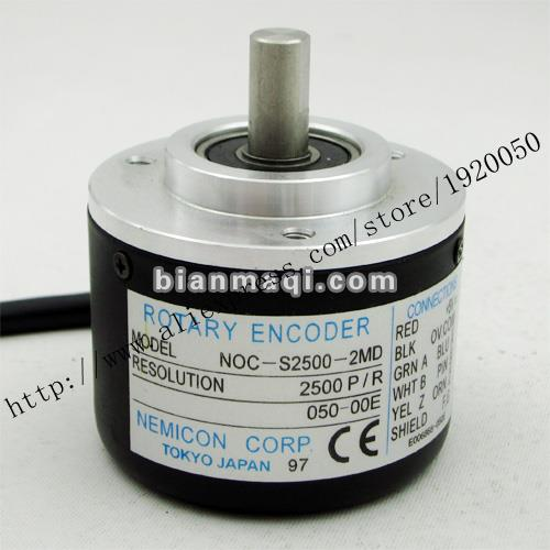 Serves NOC-S2500-2MD close control rotary encoders solid shaft 8mm 2500 cable outer diameter of 50mmServes NOC-S2500-2MD close control rotary encoders solid shaft 8mm 2500 cable outer diameter of 50mm