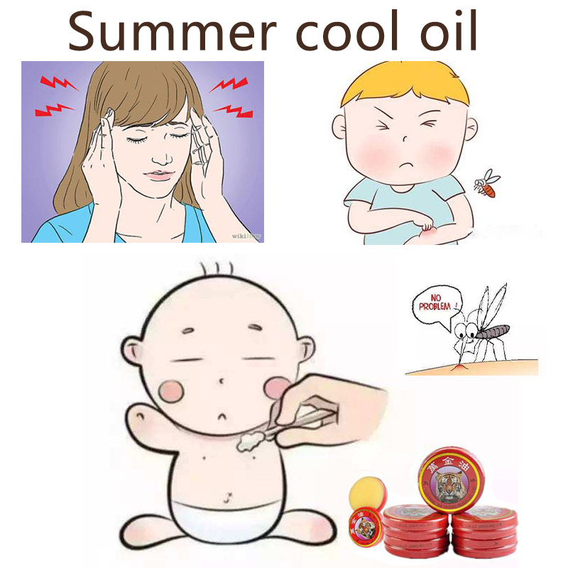 5Pcs Chinese Cooling Oil Tiger Balm Oil Treat Colds,heatstroke Headache Mosquito Bites,For Adult Baby External Apply
