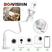85 cm 범용 베이비 카메라 마운트, 유아용 비디오 모니터 홀더 및 선반 유연한 카메라 호환 가능 대부분의 베이비 모니터 x5