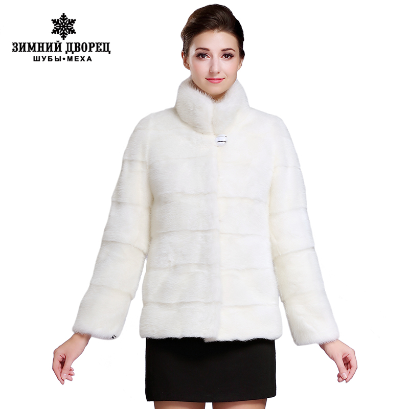 Popular White Mink Coats-Buy Cheap White Mink Coats lots from ...