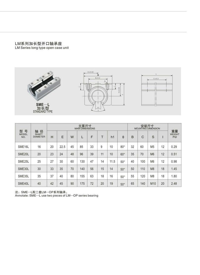 ФОТО SBR30LUU / sme30Luu SBR30L 30MM SHAFT Linear sbr cnc kit linear ball bearing / linear guide Bearings