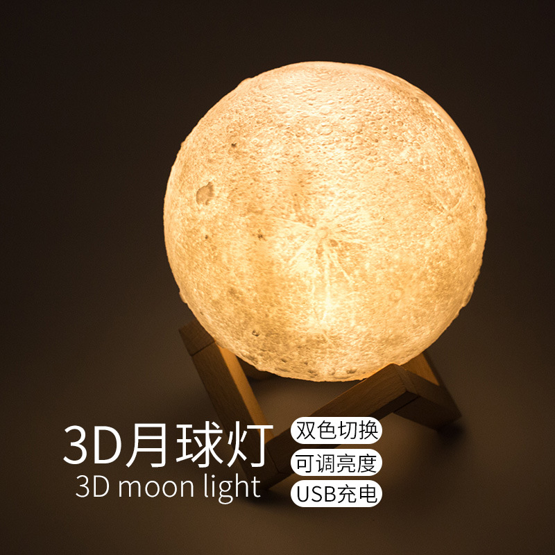 Factory Outlet 3D Moonlight Creative Nightlights Bedside Lights Walking Creative Birthday Gifts 3d pop up the god of wealth creative gifts for birthday post card greeting cards holiday 1411r