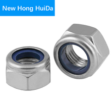DIN985 Stainles Steel Hex Nylon Lock Nut Thread Metric self-locking locknut M2 M2.5 M3 M4 M5 M6 M8 M10 M12