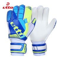 Etto Professional Latex Goalkeeper Gloves Men Women Football Soccer Training Match Goalie Gloves With Fingers Protection HSG417