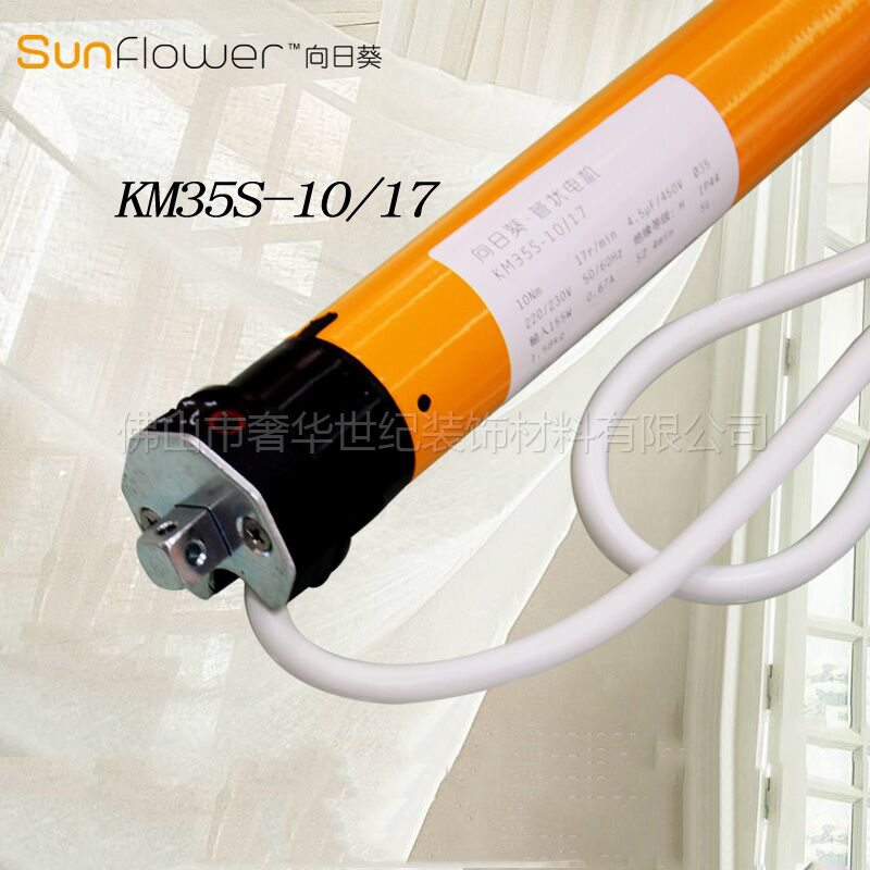 Dooya SunflowerTubular Motor 220V 50MHZ KM35S 10/17 For Motorized Rolling Blinds ,compatible with main voltage switch