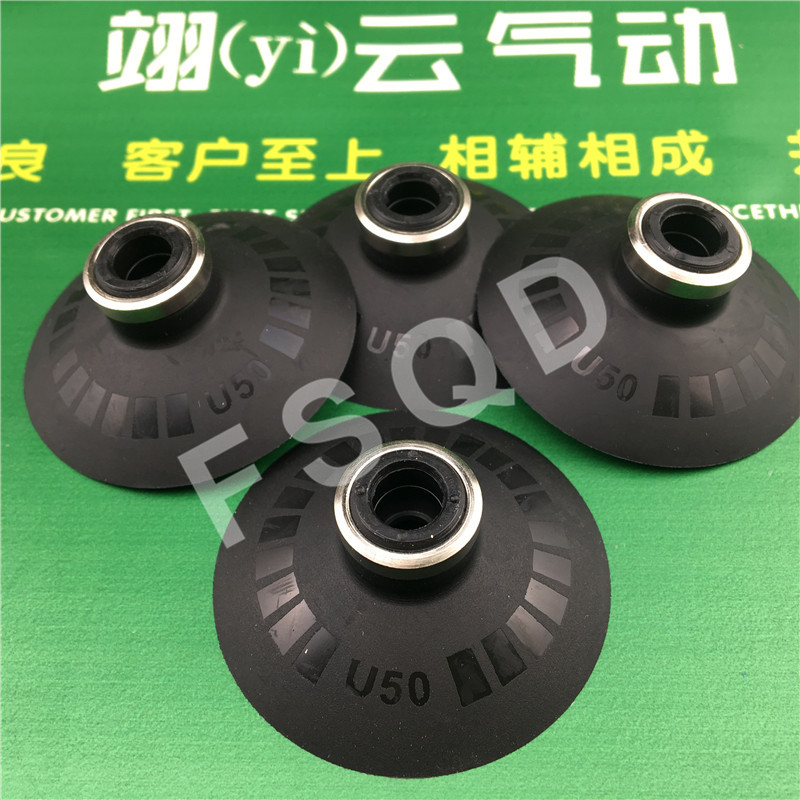 U50 SMC pneumatic actuator Vacuum Chuck Plastic Suction CupU50 SMC pneumatic actuator Vacuum Chuck Plastic Suction Cup