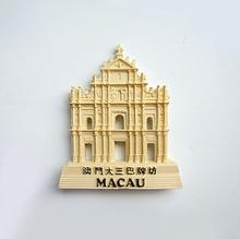 Macau Ruins of St. Pauls tourist souvenir refrigerator