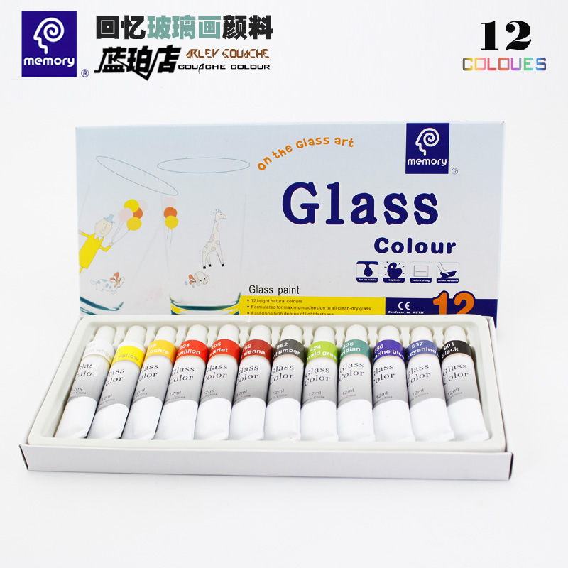 12 Colors 12ml Color Set Acrylic Paint Gl Hand Painted Pigments In Paints From Office School Supplies On Aliexpress