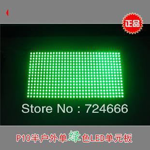 Sinosky Indoor Outdoor Single Color Running Led Programmable Sign