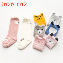 Joyo roy Autumn Winter Knee High Cotton Anti-slip Baby Infant Socks Newborn Girl Boy Cartoon Bear Rabbit Deer 0-3 T Socksdj0096R(China)