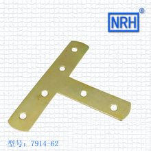 Corner Edging Luggage Accessories Wooden Luggage Horn Furniture Corner T-shaped Angle Code Bracket Angle 7914-62