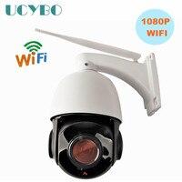 2 0MP Wireless 1080P HD IP Camera MINI PTZ Speed Dome Camera WIFI Pan Tilt Zoom