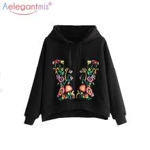 Aelegantmis Short Plush Vintage Flower Embroidery Hoodies Women Autumn Winter Loose Warm Sweatshirts Casual Hooded Tracksuits