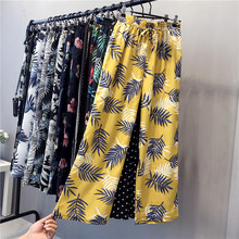 1dec72a686 2019 Summer Casual Retro Print Bohemian Chiffon Wide-leg Pants High Waist  Loose Thin Section Ice Silk Trousers Beach Prints