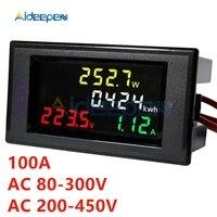 AC 110V 220V 100A LED 디지털 전압계 전류계 80-450V 볼트 전류 측정기 전력 에너지 미터 멀티 미터 감지기 모니터