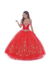 Elegant Sequin Tulle Dresses vestido longo Ball Gown Red Quinceanera 2015