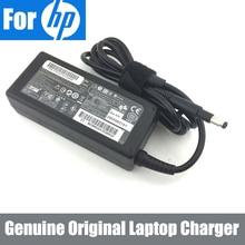 חדש אמיתי 19.5V 3.33A 65W מתח AC מתאם מטען ספק כוח עבור HP Pavilion 15 b000 Sleekbook Ultrabook TouchSmart