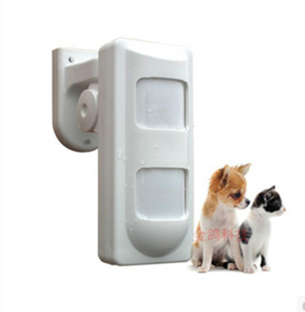 Pet Immunity Wired Outdoor Microwave Dual PIR Motion Detector For GSM Alarm System PIR Sensor pet immunity wired outdoor microwave dual pir motion detector for gsm alarm system pir sensor