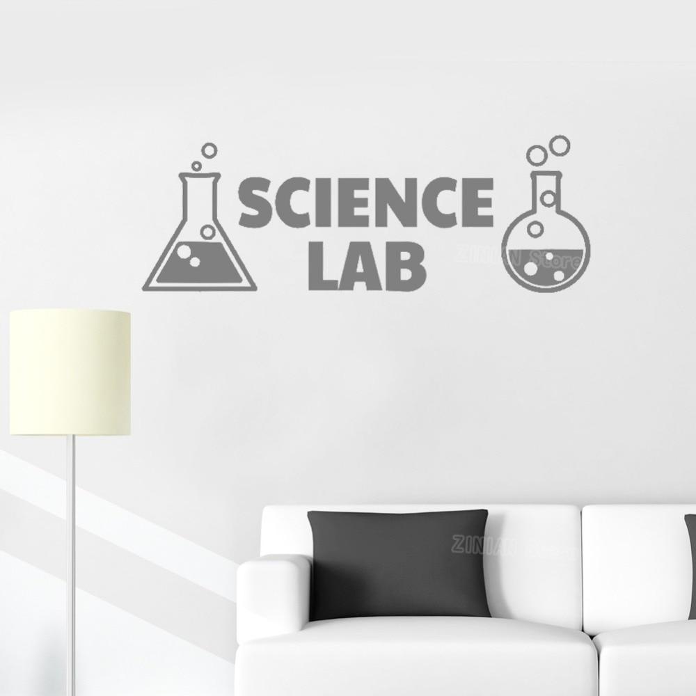 Science Classroom Decal Science Lab Vinyl Wall  Decals Teacher Decorations School Sticker Decals Electron Chemistry Class Sticker