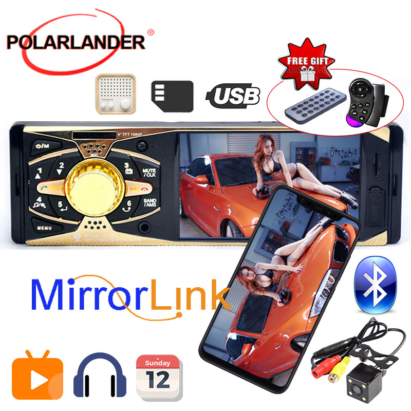 4'' 1 Din HD Car Radio Audio Stereo MP5 Bluetooth Mirror Link Autoradio TFT SD USB +Camera radio cassette player auto tapes image
