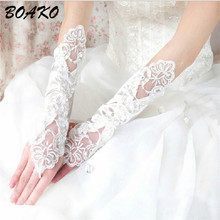 2019 Wedding Accessories Short Wedding Gloves Fingerless Bridal Gloves for Women Bead Sequins Lace Bridesmaids Gloves 30CM 1Pair