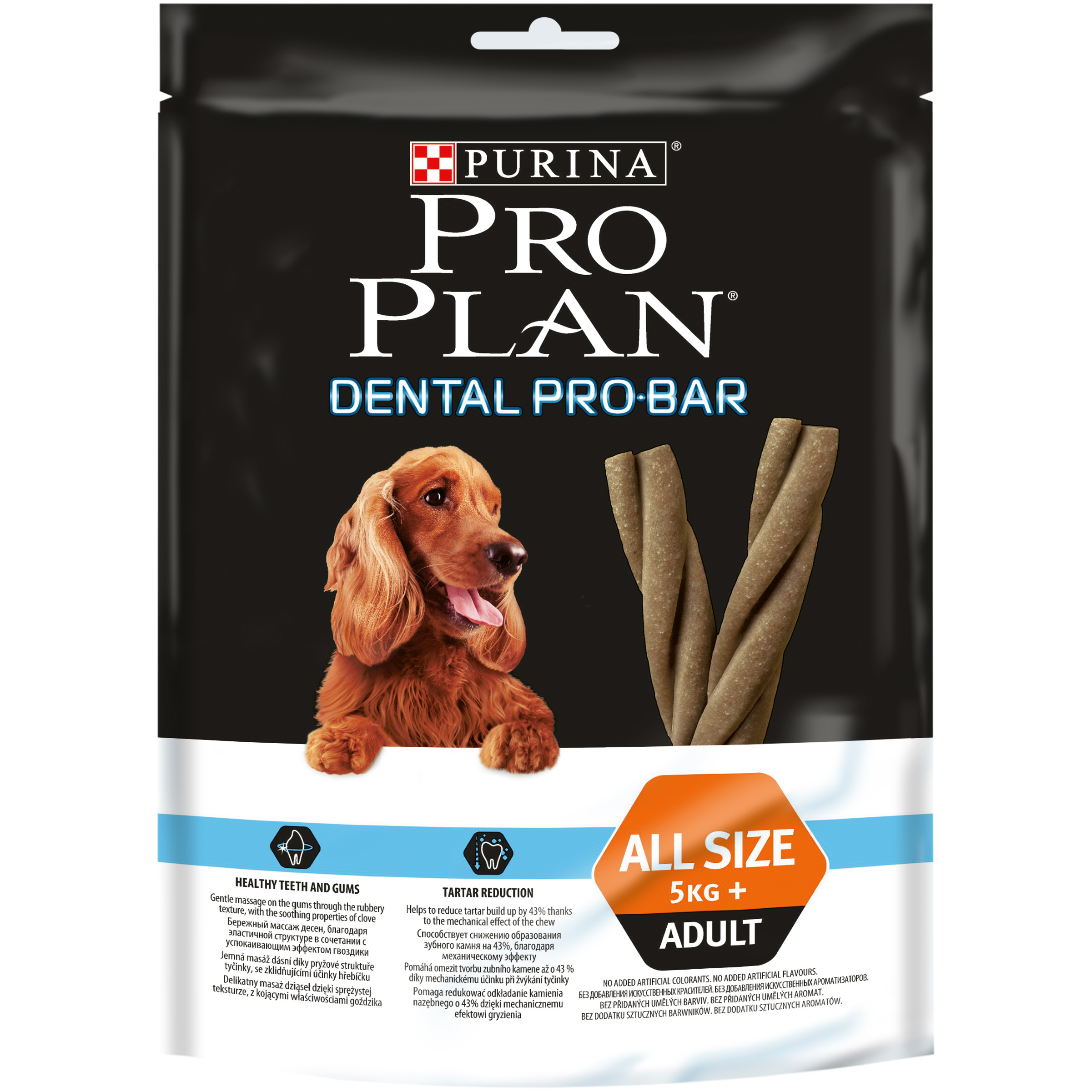 Treats Purina Pro Plan Dental ProBar for dogs, for maintaining oral health, Pouch, 150 g