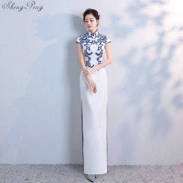 Chinese Traditional Qipao Wedding Dress Elegant white Cheongsam Robes Oriental  Evening Dresses Slim Long Qi Pao Tradition V810 5b7f9e75bb1b