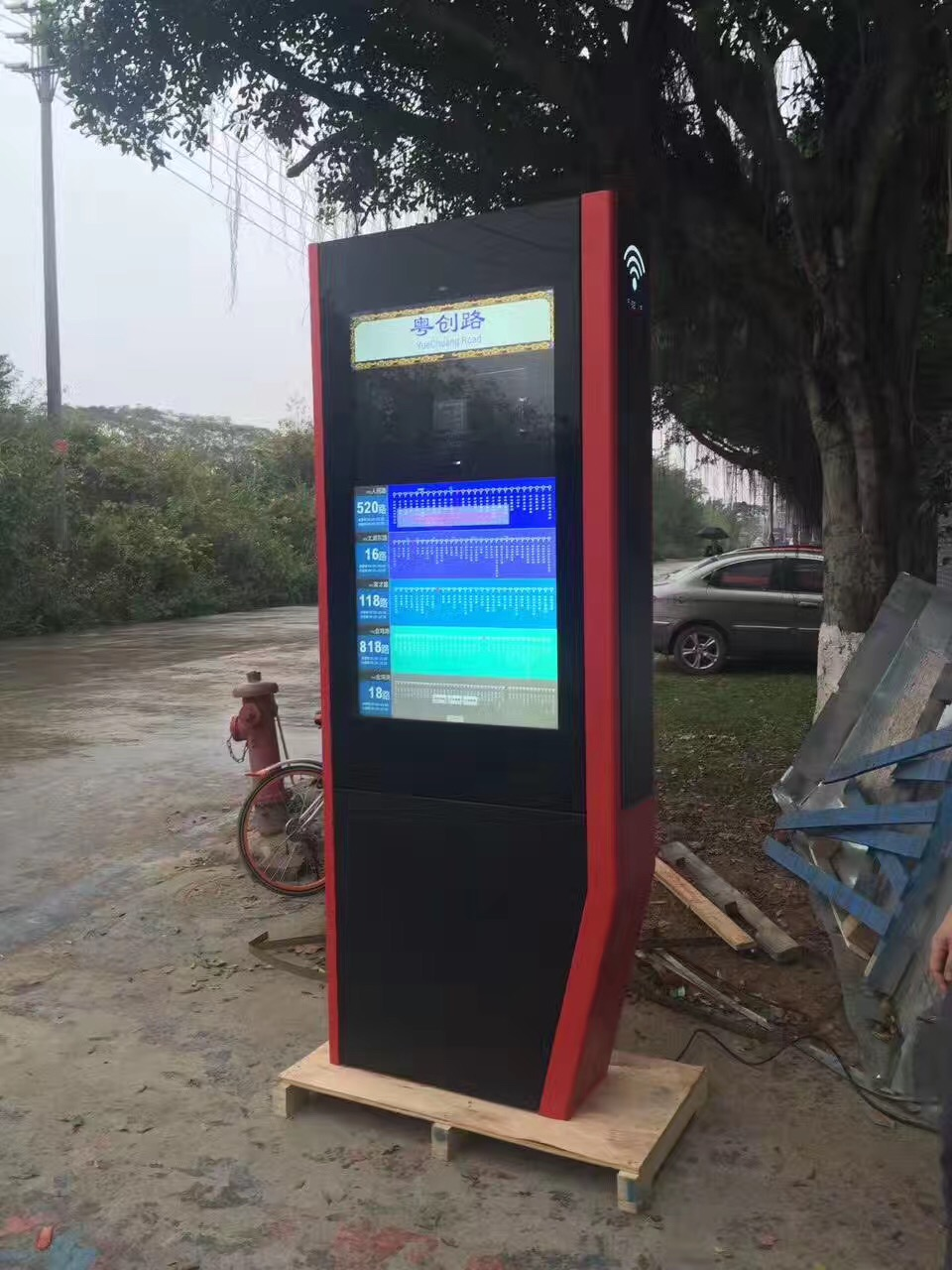 Customize 43 49 55 65 Inch Outdoor Waterproof TFT Lcd Full Hd Display Advertising Multimedia Digital Signage Kiosk