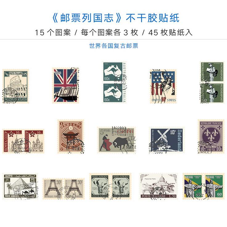 Stamps Of The World Decorative Stationery Craft Stickers Scrapbooking DIY  Stick Label демис руссос man of the world купить