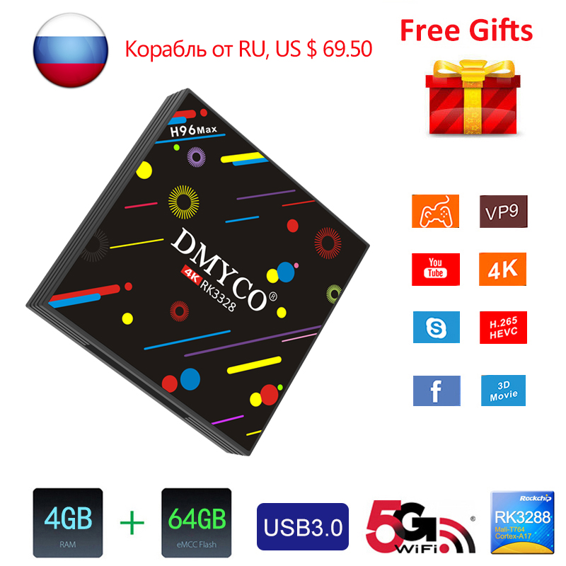 DMYCO Android TV Box Android 7.1 RK3328 Quad Core 4GB RAM DDR3 64GB Smart TV Box 2.4G/5G WiFi 4K H.265 BT4.0 H96 MAX Set Top Box
