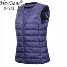 NewBang 브랜드 6XL 7XL 대형 양복 조끼 여성 웜 조끼 울트라 라이트 다운 조끼 여성 휴대용 민소매 겨울 따뜻한 라이너