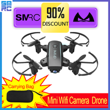 SMRC 1601 mini remote control drone with camera profissional fpv wifi quadrocopter rc Helicopter toys for children birthday gift