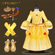 Girls Beauty and the Beast Dress Kids Princess Belle Dress Childrens Ceremony Dresses for Girls Floral Girls Party Aurora Dress