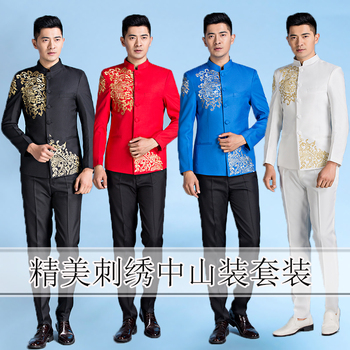 Stand collar embroidery chinese tunic suit costume banquet groom wear tang suits mens latest coat pant designs chinese collar top quality unisex taoism monk costume long sleeve suits shirt and pant lay chinese stand collar uniforms wushu sets