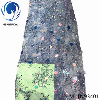 BEAUTIFICAL nigerian lace fabrics 2019 New 3d sequins tulle lace fabric 5yards french lace fabric for dress ML1N934