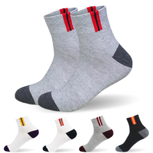 HSS New Brand Basic Cotton Men Socks EU39-45(US7-11) Hollow Breathable Winter Socks High Quality sock for men Calcetines Hombre(China)