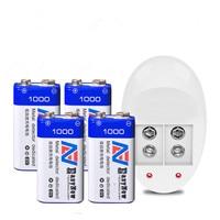 SHSEJA New 4PCS 9V rechargeable battery large capacity 1000mAh lithium ion rechargeable battery + 1PCS smart 9 V charger