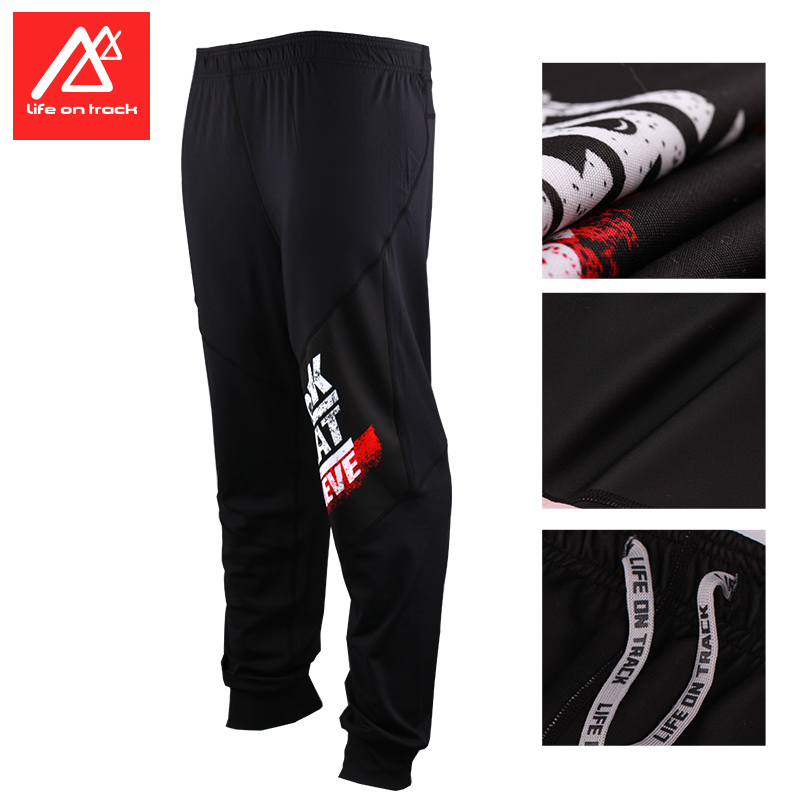 Life On Track Compression Cool Dry Sports Tights Pants
