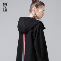 Toyouth Jackets 2017 Spring New Women Short Coats Vintga Striped Patchwork Loose Cotton Casual Hooded Outerwear