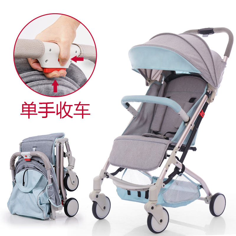 Trolley high landscape strollers light folding small can sit lying bb pocket umbrella car portable simple children