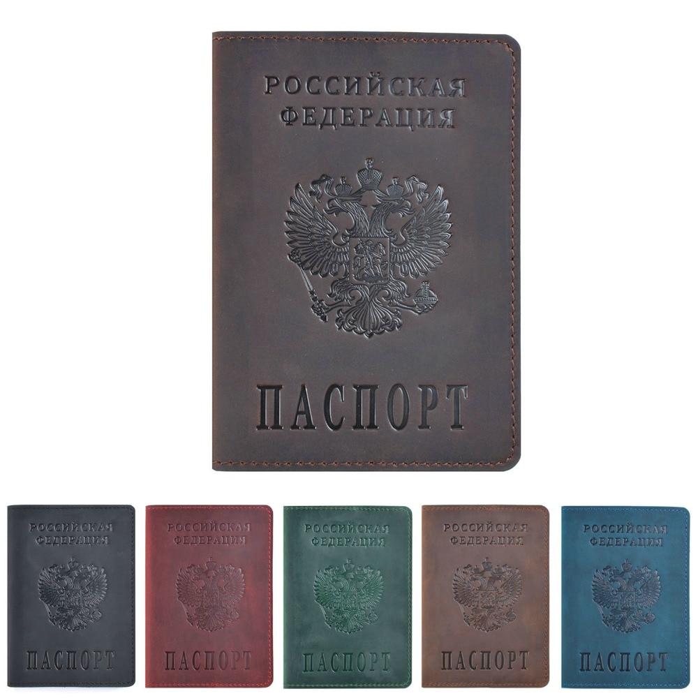 Russian Passport Holder (14)