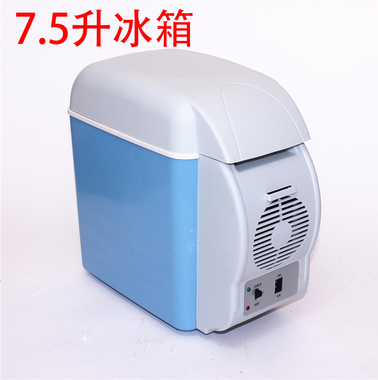 Portable 7.5L Mini Réfrigérateur De Voiture à Double usage Accueil Voyage Mini Réfrigérateur Congélateur Glacière Chaud Réfrigérateur Réfrigérateur Auto Fournir