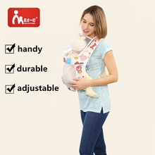 Hot Colorful pattern mesh cotton  Baby Carrier Soft Breathable Ergonomic Hip seat Backpack Sling free shipping
