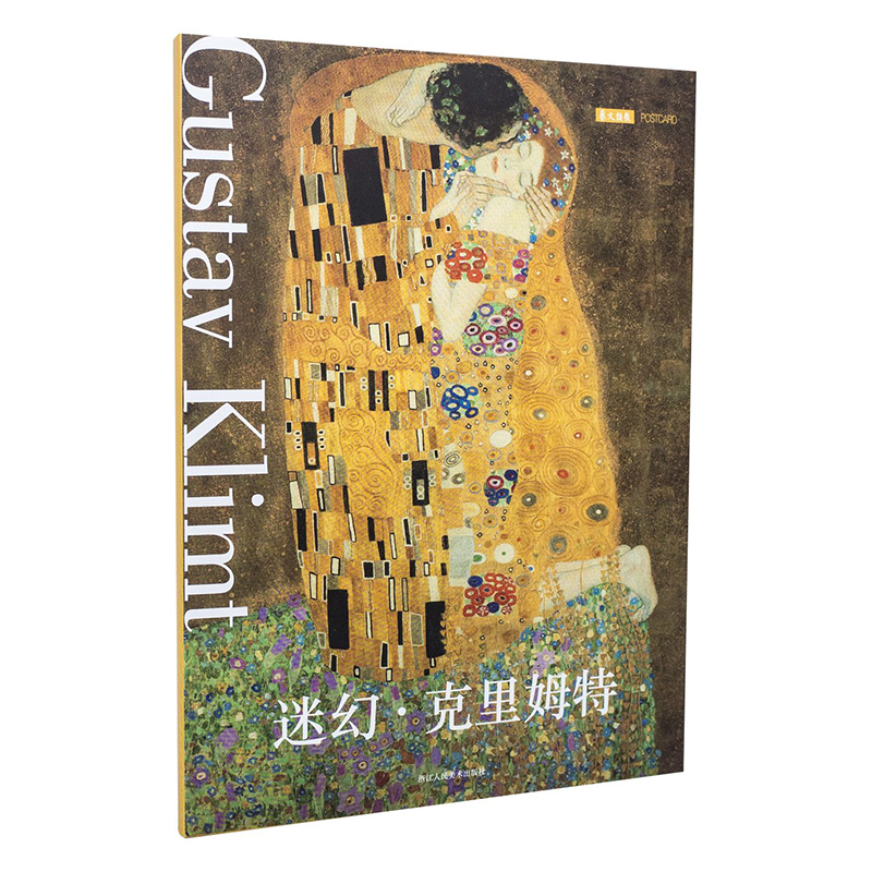 12 Sheets/Set Psychedelic Klimt Oil Painting Postcard Greeting Card Birthday Gift Card Message Card