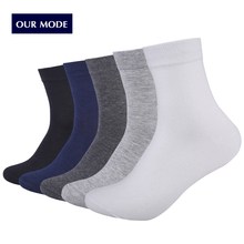 OUR MODE men spring summer brand cotton socks male black business short socks 1lot=5pairs