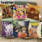 Fanximan Customized ...