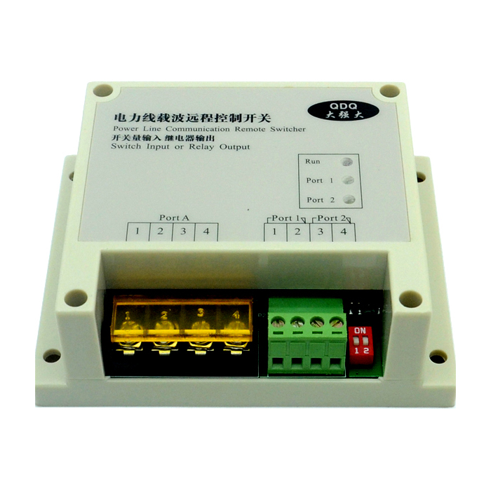 Two Way Power Line Carrier Switch Remote Remote Control Switch 2 Relay Contact Output Large Powerful PLT2S